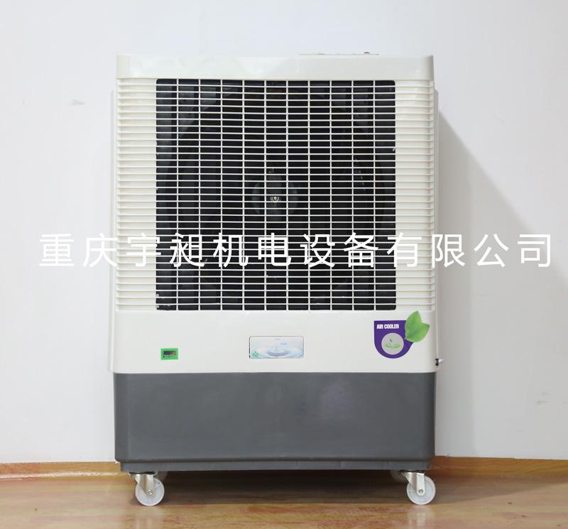 移动式冷风机YCD-40