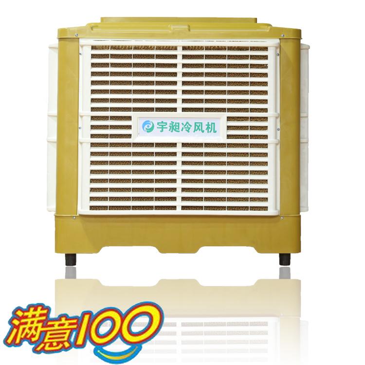 如何利用低温冷水机提高冷风机降温效果