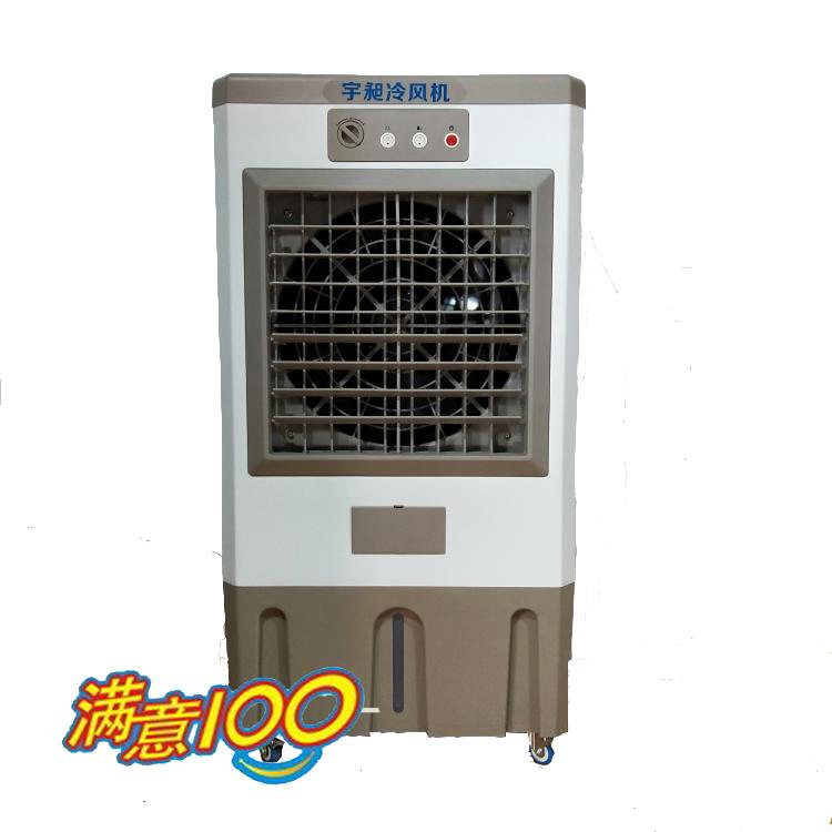 移动式冷风机YCD-60