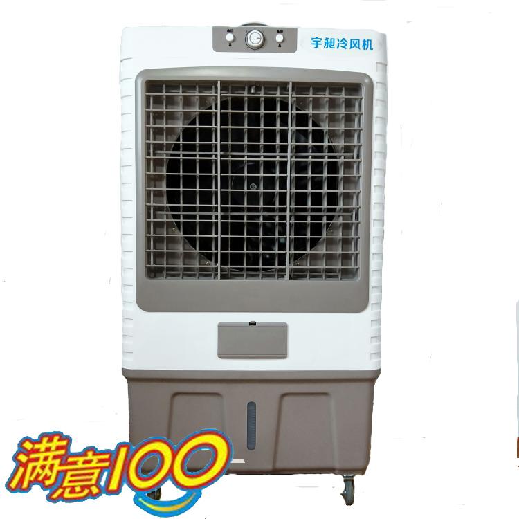 <b>移动式冷风机YCD-100</b>