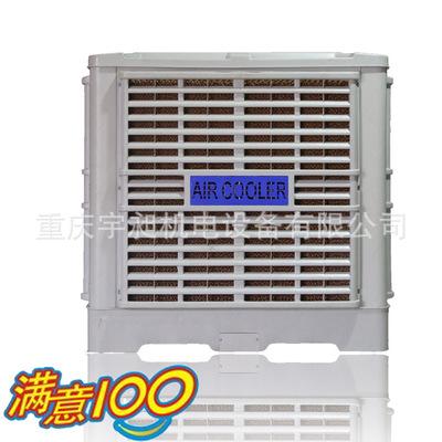 冷风机YC31-30X