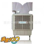 <b>冷风机YCD-180</b>