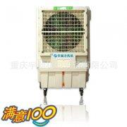 移动式冷风机YCD-130