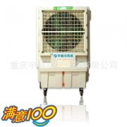 <b>移动式冷风机YCD-130</b>