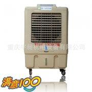 <b>移动式冷风机YCD-120</b>