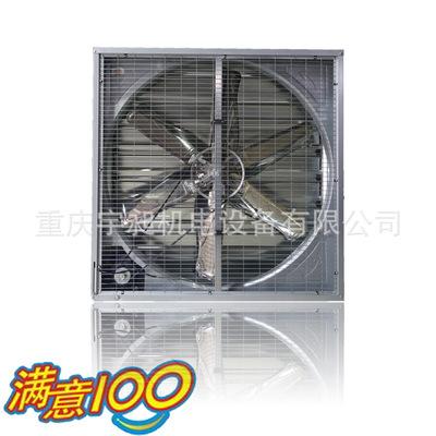 负压风机YCF-900