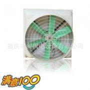 玻璃钢模压风机YCF-1460