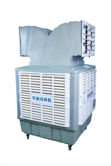 移动式冷风机YCD-220(S)