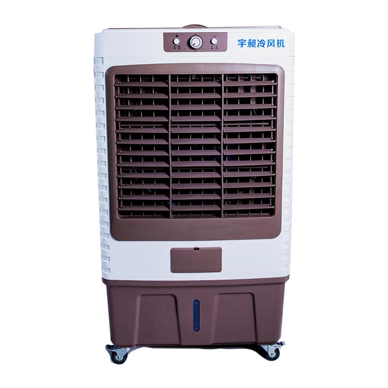 移动式冷风机YCD-100